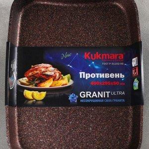 Противень Granit Ultra, 400х295х50 мм, АП линия, цвет красный