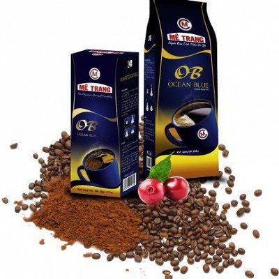 Кофе, какао и пюре из Вьетнама. Следующая СП через месяц — Кофе зерновой. АРОМАТНЫЙ!!! — Кофе в зернах