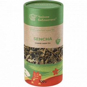 Сенча Зелёный китайский чай, произведенный по японской технологии пропаривания и прессования чайных листьев. Чайные плантации для сенчи расположены близ морского побережья, что придает этому сорту отт
