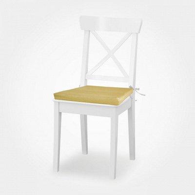 WITERRA. Шторы: портьеры, тюль. Ткани для штор метражом — Сидушки на стул — Чехлы для стульев