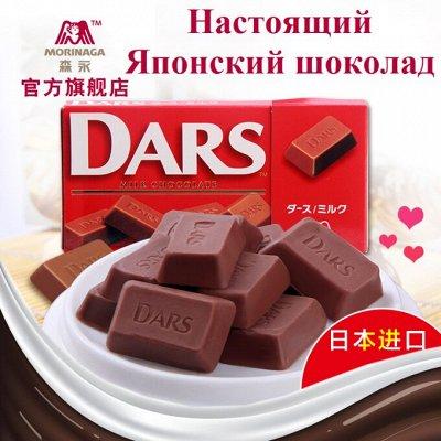 🍣АА: АЗБУКА АЗИИ Только импортные продукты! — [🍫Шоколад и шоколадные конфеты] — Шоколад