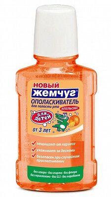 """Ополаскиватель для полости рта детский """"Новый Жемчуг Апельсин"""" 250 мл"""