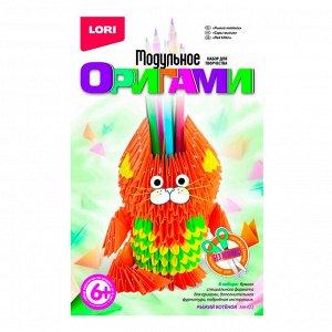 Набор для детского творчества модульное оригами Рыжий котенок