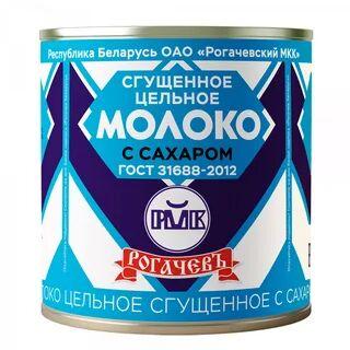 Консервы,Бакалея,Сухофрукты из Вьетнама😋Чурчхела.ЭКО ЧИПСЫ — Сгущенное молоко — Молочные