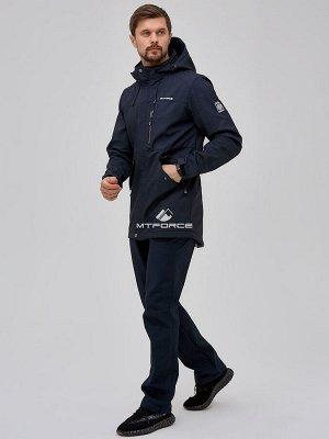 Мужской осенний весенний костюм спортивный softshell темно-синего цвета 02018-1TS