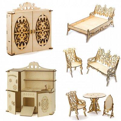 Кукольные домики и детская мебель, румбоксы и конструкторы — Мебель для домиков-конструкторов
