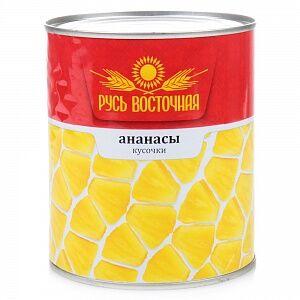 Ананас кусочками в сиропе (ТМ Русь Восточная) ж/б 850мл