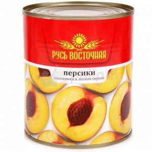 Персики (ТМ Русь Восточная) ж/б 425мл