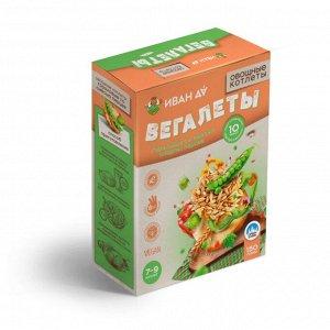 Вегалеты овощные котлеты гороховые с картофелем и смесью сладких перцев