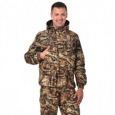 *Одежда для рыбалки, охоты. Детский камуфляж. * от 400 руб — Костюмы демисезонные