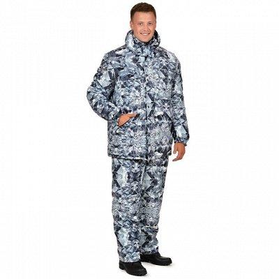 4*Одежда для рыбалки, охоты. Детский камуфляж.* от 400 руб.  — Куртки зимние — Куртки