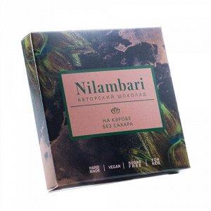 Шоколад на кэробе, без сахара Nilambari