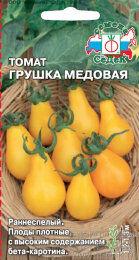 Томат Грушка Медовая ЦВ/П (СЕДЕК) раннеспелый до 1,3м