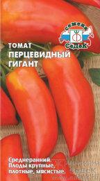 Томат Перцевидный Гигант ЦВ/П (СЕДЕК) среднеранний до 1,5м