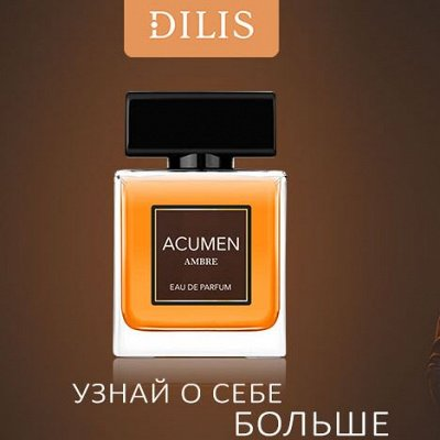 LuxVisage, LILO, BERNOVICH - Белорусская косметика. Новинки! — Парфюмерия DILIS! — Парфюмерия