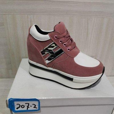 Глобальное снижение цен. Мужская и женская обувь. — Обувь женская — Для женщин