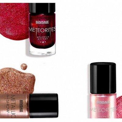 Бутик косметики и парфюмерии — LuxVisage лечение и дизайн ногтей — Маникюр и педикюр
