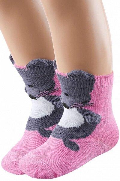 Happy яркая, стильная, модная, недорогая одежда 7 — Девочкам. Нижнее бельё. Носочки — Носки и гольфы