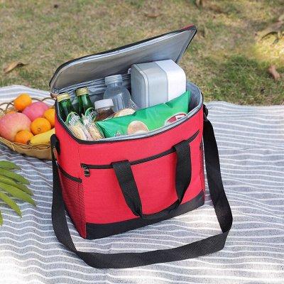 🏕️ Товары для отдыха! Стулья,палатки! ⛺ Майские праздники🥩🍖 — Сумка -Холодильник  — Посуда и столовые приборы