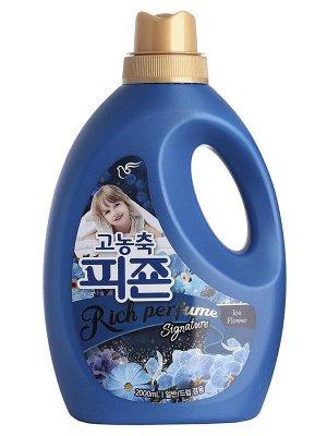 Кондиционер для белья  (парфюмированный супер-концентрат с ароматом «Ледяной цветок») 2000 ml