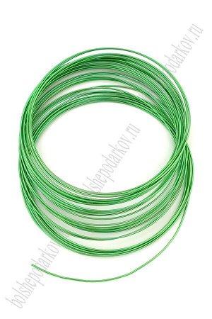 Проволока 1 мм*10 м (SF-904) зеленый