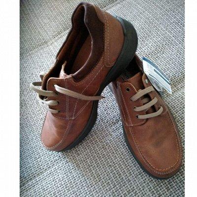 ✂Режем весь пристрой✂ Скидки  — Испанская мужская обувь — Кожаные