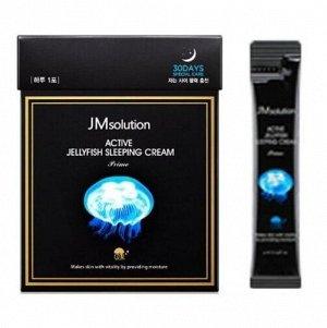 JMSOLUTION Ночная маска с экстрактом медузы 4мл ACTIVE JELLYFISH SLEEPING CREAM