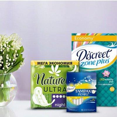"""Пополнение. """"Вкусные"""" скидки на вкусные товары  — Для женщин. Гигиена и уход.  — Для тела"""