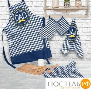 Набор кухонный «Лучший папа» Прихватка, Варежка, Полотенце - 2 шт