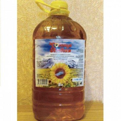 3/20- Масло подсолнечное Солнце Алтая 5 литров от 300 руб.   — Масло подсолнечное нерафинированное Солнце Алтая — Растительные масла