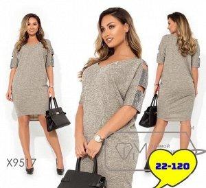 Женская одежда платье, на 58-60размер