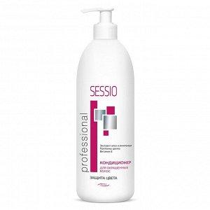 Кондиционер для окрашенных волос SESSIO 500 г