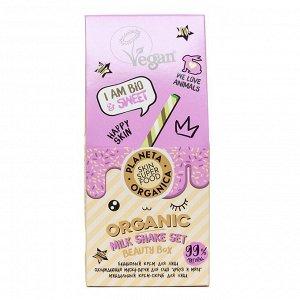 Подарочный набор для лица Milk Shake Planeta Organica