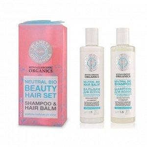 Подарочный набор женский по уходу за волосами Beauty Hair Planeta Organica Pure