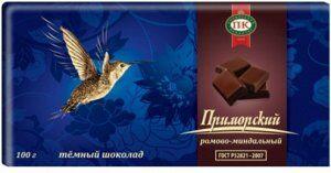 Приморский со вкусом рома и миндаля 1/100