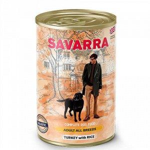 Savarra конс 395гр д/соб Индейка/Рис (1/12)