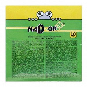 """Спирали от комаров """"Nadzor"""", черные, 10 шт"""