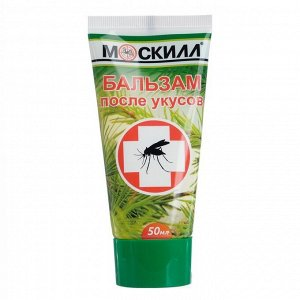 """Бальзам после укусов насекомых """"Москилл"""", 50 мл"""