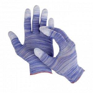 Перчатки нейлоновые, с ПВХ на пальцах, цвет МИКС
