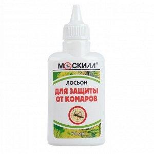 """Лосьон репеллентный """"Москилл"""", для защиты от комаров, 70 мл"""