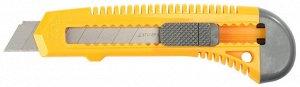 Нож упрочненный из АБС пластика со сдвижным фиксатором FORCE