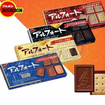 Кофе,соусы,приправы-продуктовый из Японии — Акция шоколада от Bourbon — Шоколад