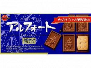 """Печенье с молочным шоколадом  """"ALFORT MINI CHOCOLATE"""", коробка, 59гр."""