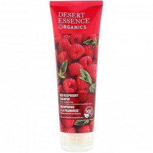 Desert Essence, Organics, шампунь с красной малиной, 237 мл (8 жидких унций)