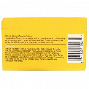 Alaffia, Authentic African Black Soap, Triple Milled Soap, Charcoal Reishi, 5 oz ( 140 g )