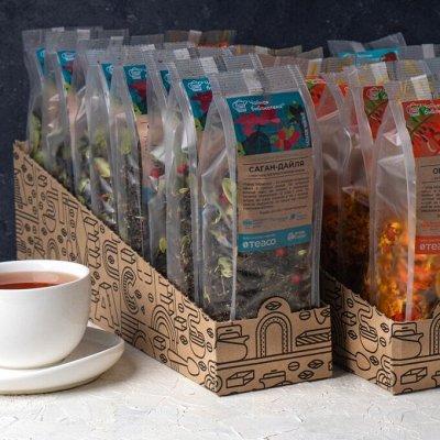 Новое поступление ЧАЙНАЯ библиотека. Вкусненький чаек! — ЧАЙНАЯ БИБЛИОТЕКА -  пьем чай наслаждаясь — Чай, кофе и какао
