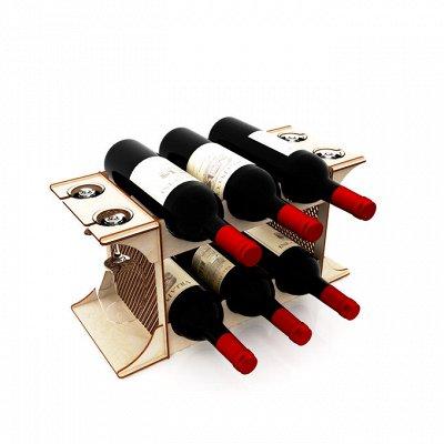 Пермская игрушка  - любая надпись! 🤩 именные изделия — Подставки под бутылки и банки — Сувениры
