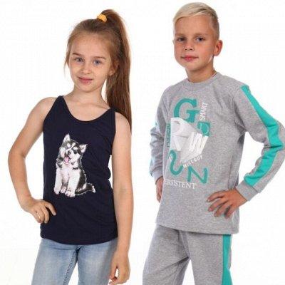 Любимый Итос+ * Новинки для подростков — Детская одежда младшего возраста — Для девочек