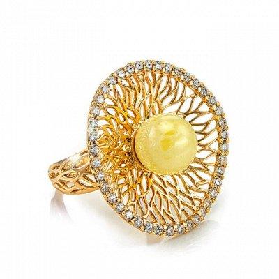 4 - Бижу из настоящего Янтаря   — Кольца — янтарь в золоте — Ювелирные кольца