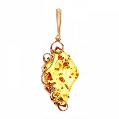 Бижу из настоящего Янтаря      — Кулоны — янтарь в золоте — Цепочки и подвески